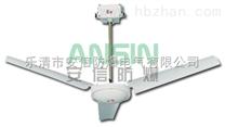 BFC-1400隔爆型防爆吊风扇,防爆吊扇,优惠价格厂家供应