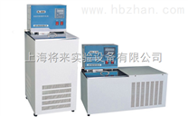 GDH係列,高精度低溫恒溫槽價格