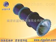 GW-古蓝GW管式混合器