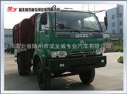 劲诺自装卸式垃圾车、东风垃圾车价格、江苏东风劲卡洒水车哪里买?