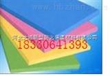 挤塑板制品:阻燃挤挤塑板制品:阻燃挤塑板挤塑板(xps挤塑板价格)及生产厂家