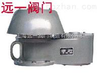 QHXF-2000型防凍呼吸閥