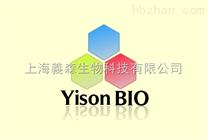 异荭草素,Isoorientin,4261-42-1