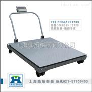 烟台移动电子秤#2013新型电子秤#800kg电子台秤