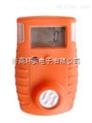 宿州氫氣氣體報警器、便攜式氣體檢測儀