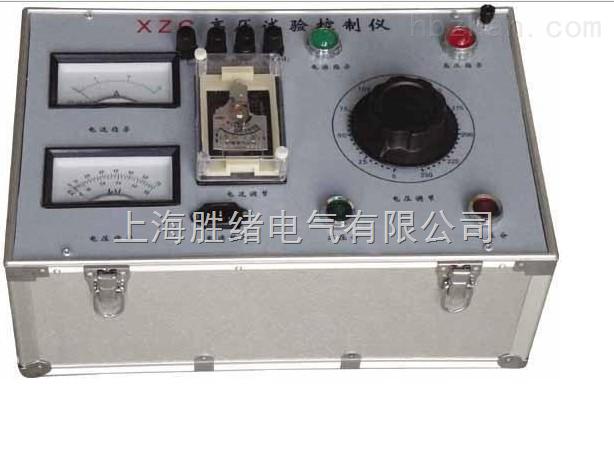 XC/TC型试验变控制箱