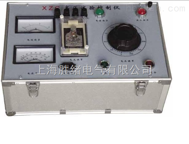 XC/TC试验变压器控制箱