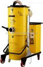 電動防爆工業吸塵器AKS400 Z22