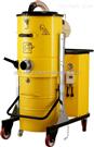 电动防爆工业吸尘器AKS750 Z22