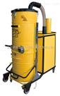 电动防爆工业吸尘器AKS1800 Z22
