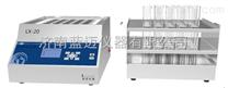 鋁模塊消解儀LX-20型