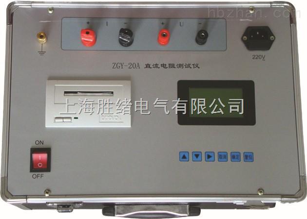 ZGY-10A-感性负载测试仪
