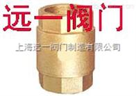 H12X-10T/16T丝口立式黄铜止回阀