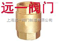 H12X-10T/16T絲口立式黃銅止回閥