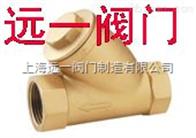 GL11W-10T/16T丝口黄铜过滤器