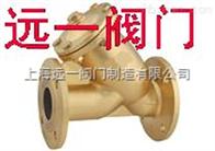 GL41W-10T/16T法兰黄铜过滤器