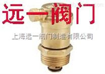 黄铜排气阀