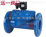 ZCS-10/16铸铁水用电磁阀