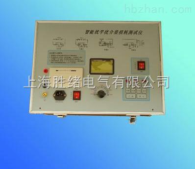 胜绪-SXJS-IV介质损耗测量仪