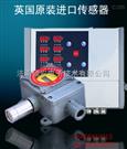 """随州-荆门  在线式""""氧气泄漏检测仪"""""""