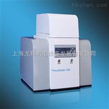 Tissuelyser-192多樣品組織勻漿機