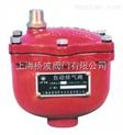 ZSFP消防自动排气阀、消防排气阀、排气阀