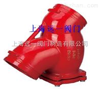 G81H-10Q/16Q沟槽式過濾器