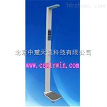 ZH491型可折叠超声波体检机|人体电子秤|电脑身高体重测量仪 型号:ZH491