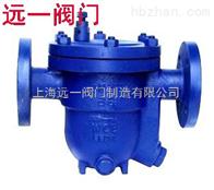 上海产品美标浮球式蒸汽疏水阀CS41H-150LB/CS41H-300LB