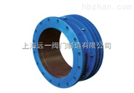 TSX型管道伸缩器
