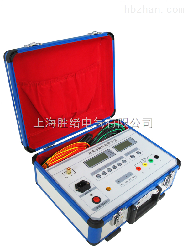 SB2238-变压器直流电阻速测仪
