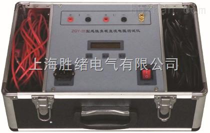 ZZ-2A型直流电阻快速测试仪