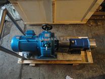 供应运鸿牌凸轮转子泵,移动式转子泵价格低