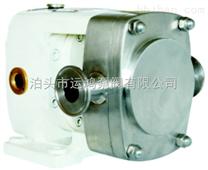 供应运鸿牌移动式凸轮转子泵,鞋底泵厂家直销