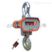 万泰UPW5000直显示吊秤 1-30T电子吊钩秤 重型直视电子吊钩秤