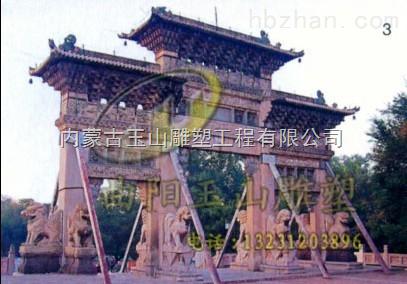 阿拉善盟大理石牌坊设计制作 乌兰浩特大理石牌坊设计制作 二连浩特