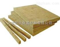 防水岩棉條防火岩棉板生產廠家山東青島價格