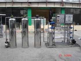 石家庄纯净水处理设备厂家