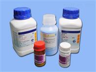 BOC-D-脯氨酸