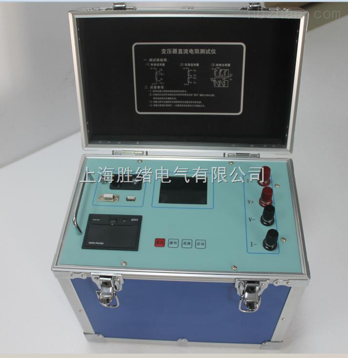 感性负载直流电阻速测仪ZZ-S10A