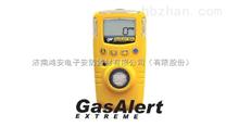 氨气检测仪_2级报警设置