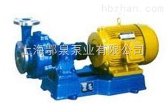 FB、AFB型卧式不锈钢耐腐泵
