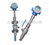 HD-LDC插入式电磁流量计
