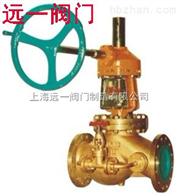 YJ41W-16T/25T/40T全銅氧氣截止閥
