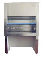 TFG-12通风橱_烟橱_通风柜厂家TFG-12