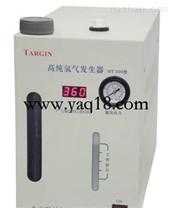 高純氫氣發生器價格