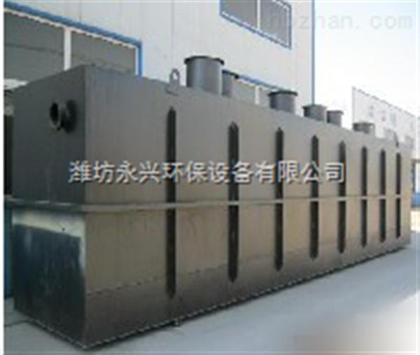 辽宁医疗污水处理设备 医院污水处理设备