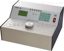 MDMDY-300 ,全自動密度儀價格
