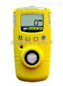 防水型BW一氧化碳檢測儀