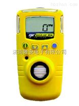 防水型BW氨氣檢測儀